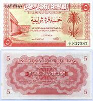 LIBYA 5 PIASTRES ND 1951 P 5 AUNC ABOUT UNC LITTLE TONE