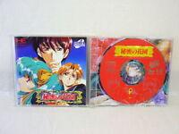 HIMITSU NO HANAZONO PC-Engine SCD PCE Import JAPAN Game pe
