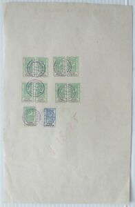 Pakistan collection of documents with fiscal stamps of various types (10)