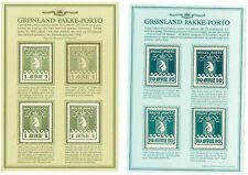 Greenland Polar bear pakke post / parcel post stamps Nytryk / Reprints 1983-85