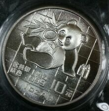 1989 ☆CHINA ☆ Panda 10 Yuan ☆ 1 oz. Fine Silver Brilliant Panda Coin w/Capsule