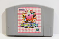 Kirby 64 The Crystal Shards Nintendo 64 N64 Japan Import US Seller E1414