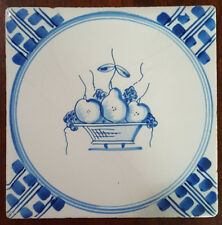 Antique Tile. Hand-Painted Blue on White. Delft Style Fruit Basket. 6""