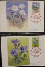 Japan 1985 Alpine Plants Postcard FDC