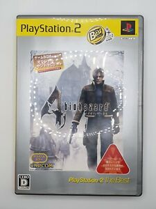 BioHazard 4 / Resident Evil 4 - PlayStation 2 {PS2 - Jap}