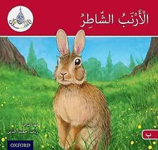 The Arabic Club Readers: Red A: The clever rabbit by Hamiduddin, Rabab, Sharba,