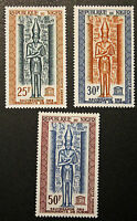 Stamp / Stamp Niger - Yvert and Tellier Aerial N°38 IN 40 N (Cyn16)
