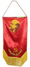 USSR Lenin Russian authentic communist pennant. Made Soviet Union in 1988. New!