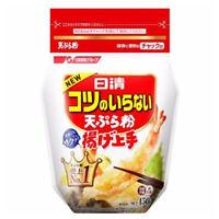 Nisshin Japanese Tempura Prepared Mix Flour 450g