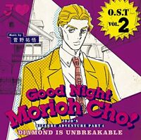 [CD] JoJo's Bizarre Adventure Diamond is Unbreakable Original Soundtrack Vol.2