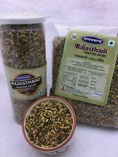 Indian SUGAR Coated Fennel Seeds RAJASTHANI (ROASTED) Saunf Mouth Freshener