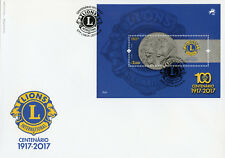Portugal 2017 FDC Lions Club International 100 Yrs 1v M/S Cover Animals Stamps