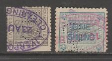 Uk Gb Revenue Fiscal stamp mz3 Cotton Brokers- as seen