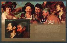 Grenada 2017 MNH Diego Rodriguez Velazquez Los Borrachos 1v S/S Art Stamps