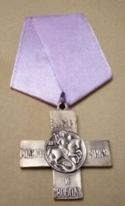 Cross of the Archangel Michael of Ural Cossack White Guard Army Military Award