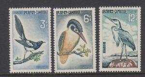 Cambodia - 1964, Birds set - MNH - SG 162/4