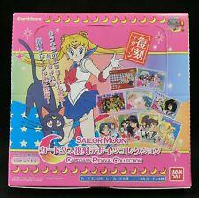 Sailor Moon Carddass Revival Collection Part 1 Sealed Box Japanese Bandai