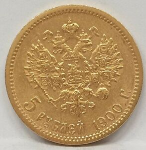 RUSSIA 1900 . FIVE ROUBLE COIN . GOLD . aUNCIRCULATED