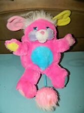 "Mattel Vintage 1986 Popples Prize 11"" Plush Pink Stuffed Toy"