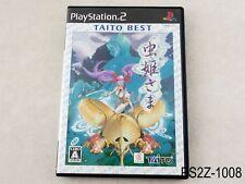 Mushihimesama Taito Best Playstation 2 Japanese Import PS2 Japan JP US Seller A