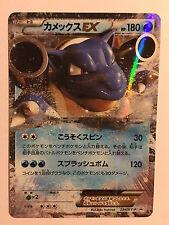 Pokemon Carte / Card Grolem EX Promo Holo 234/XY-P