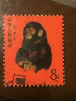 "China 1980 "" Chinese Monkey Year"" -- AUTHENTIC!!"