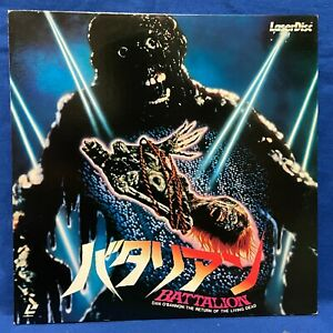 Battalion Return Of The Living Dead Japan LD Laserdisc SF078-1081 Dan O'Bannon