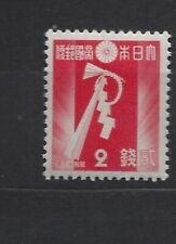 Japan Scott 356*