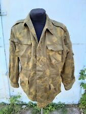 Soviet russian frontierguard jacket camo birch size 54-4