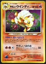 Light Arcanine Holo Neo Destiny No.059 Japanese Pokemon Card Very Rare Nintendo