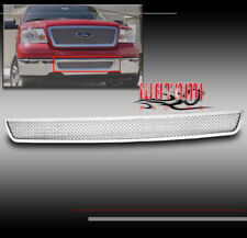 04-05 FORD F-150 FRONT BUMPER STAINLESS STEEL MESH GRILLE INSERT CHROME BOLTON