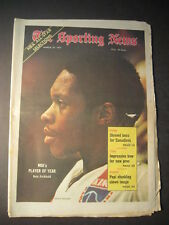 THE SPORTING NEWS NBA'S PLAYER OF THE YEAR NATE ARCHIBALD NBA ALL-STAR TEAM 1973
