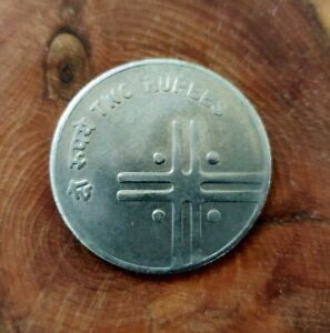 A 2005 Republic Of India Unity In Diversity 2 Rupees Collectible Coin