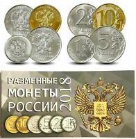 ✔ Russia 1 2 5 10 ruble roubles 2018 UNC Full Set Year 4 Pcs in album