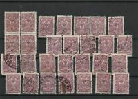 1906 Russia USED Stamps Ref 31511