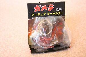 Gyaos Keychain Figure Daiei Movie Gamera Monster Kaju