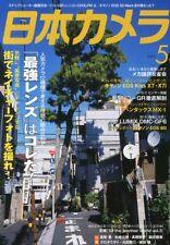 """""""Nippon Camera"""" Japan Photo Magazine 2013 May 5 Canon EOS Kiss X7 X7i Lens"""