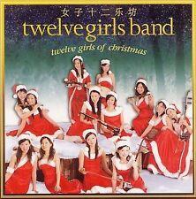 FREE US SHIP. on ANY 2 CDs! USED,MINT CD Twelve Girls Band: Twelve Girls of Chri