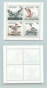 Latvia 1992 SC 332-335 MNH . rta2588