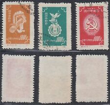 China 1952 - Used stamps. Mi nr.: 143-145 . (De) Mv-2419