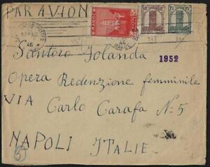 MOROCCO 1946 ITALY AIR MAIL CASA BLANCA TO NAPOLI