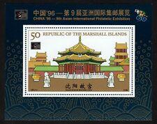 MARSHALL ISLANDS, SCOTT # 609, MINI SHEET OF CHINA 1996 PALANCE MUSEUM SHENYANG