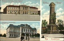 Pyce Bulgaria Multi-View c1910 Postcard