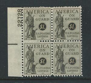 Bigjake: PS14, $1.00 Postal Savings, Plate Block of 4 - MNH