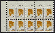 Indonesia 1966 Column Value Control Sg1094 Rp5,Block 10 Mnh Mint Never Hinged