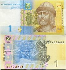 Ukraine 1 Hryvnia 2011 Banknote Currency Paper Money UNC P116