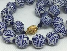 """Vintage Knotted CHINESE PORCELAIN Bead Necklace SHOU SYMBOL Blue/White Beads 31"""""""
