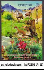 KAZAKHSTAN - 2017 KARATAU NATIONAL RESERVE / WILD ANIMALS MIN/SHT MNH