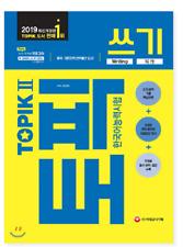 TOPIK 2 Write 100 points in Korean language Times Test Korea  Hangul