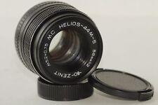 Russian lens HELIOS 44m-5 SLR for camera Sony, Canon, Nikon etc.